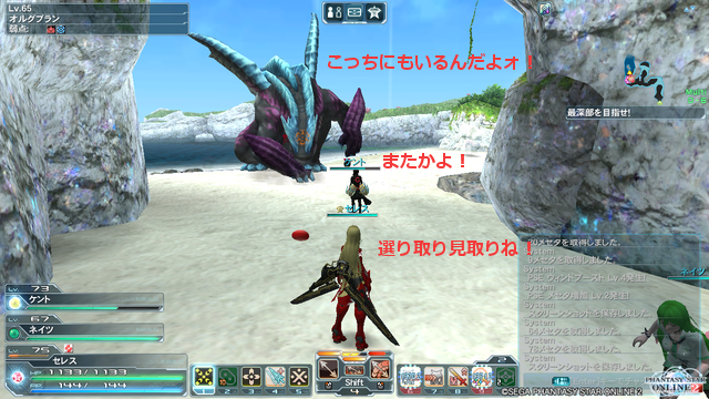 pso20141216_012907_018.png