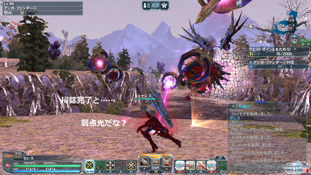 pso20141220_185936_005.png