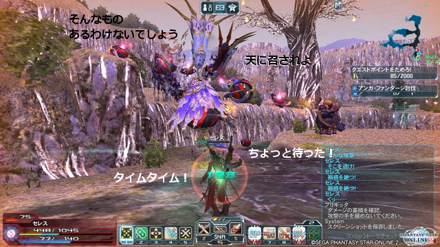 pso20141220_193704_019.png