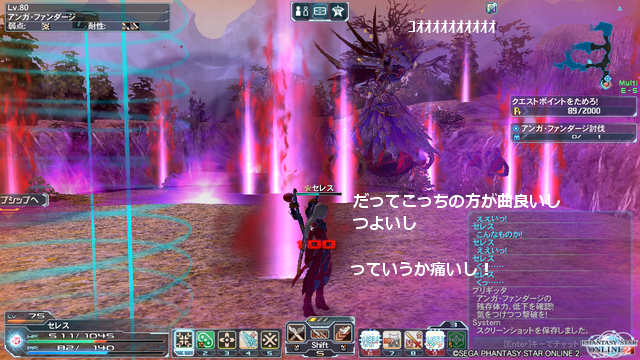 pso20141220_203537_034.png