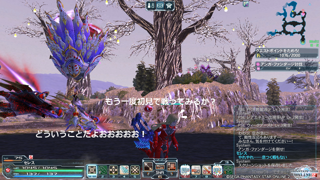 pso20141220_225030_040.png