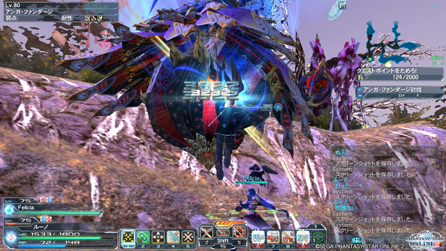 pso20150216_232335_039.png