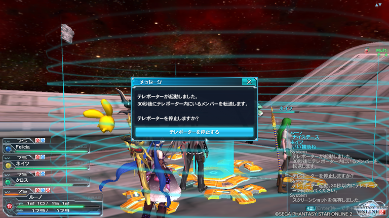 pso20150605_230648_012.png