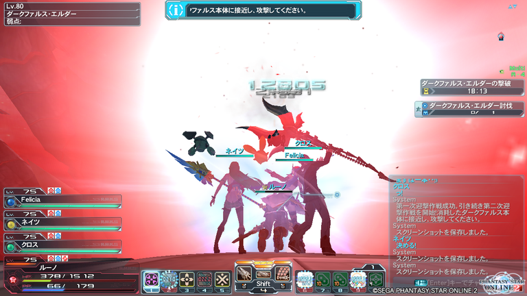 pso20150605_233343_069.png