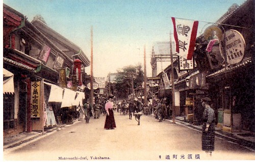 元町(昔)