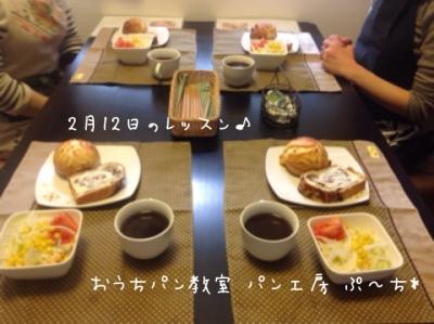 20150220132137468.jpg