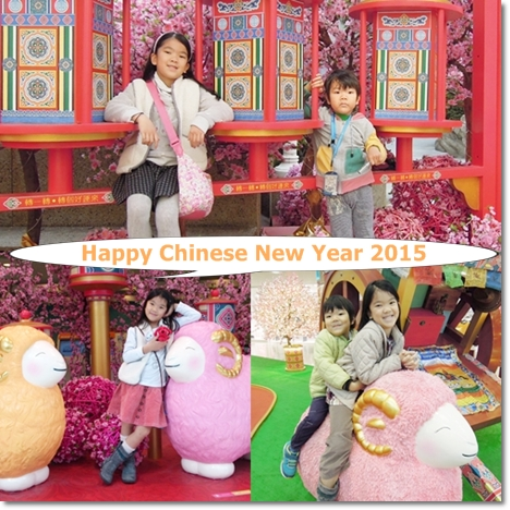 Chinese New Year 2015 -1