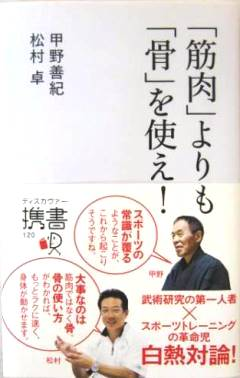 12)書籍