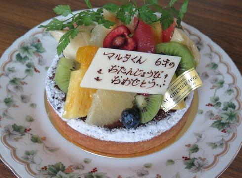 1)グルニエドールのケーキ