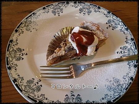 20150317.jpg
