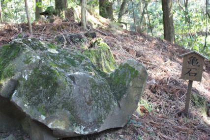2015霧島亀石