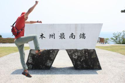 2015GW潮岬キャンプJUMPhitoshi