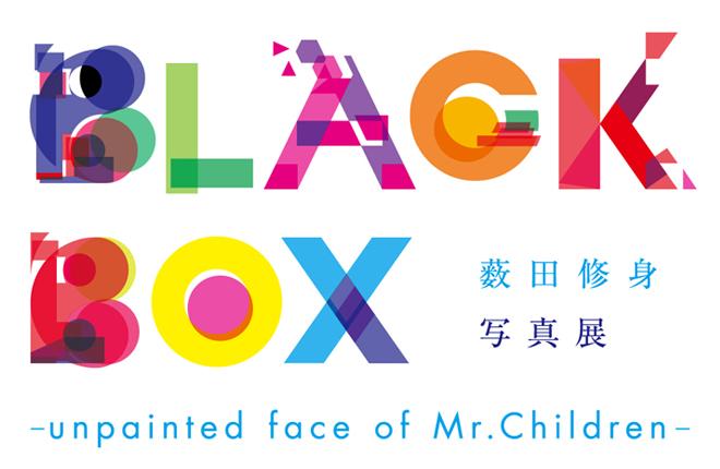 blackboxlogo0408y6ueii566ek5ke56jw345y4wu45w.jpg