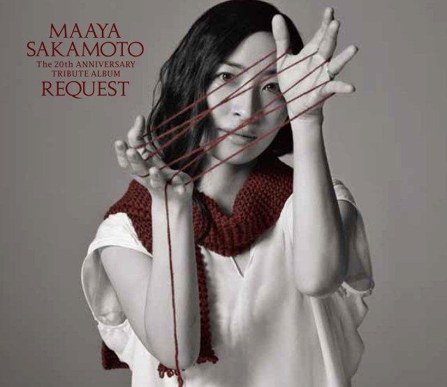 news_xlarge_maaya_request_case017e6eie5w.jpg
