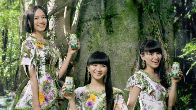 news_xlarge_perfume_greenaroma_cm2.jpg