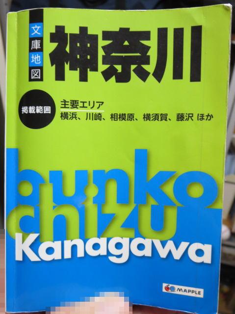 神奈川県地図n11