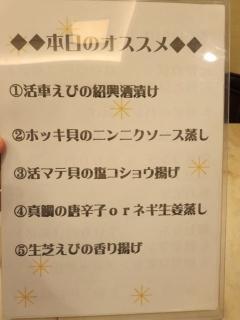 華錦飯店o23