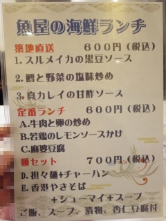 華錦飯店o41