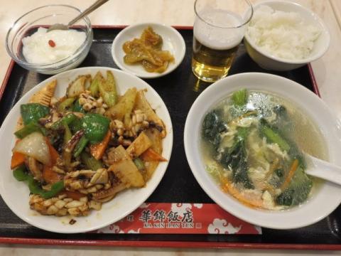 華錦飯店o43