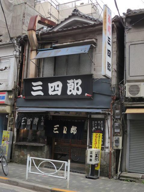 三四郎o11