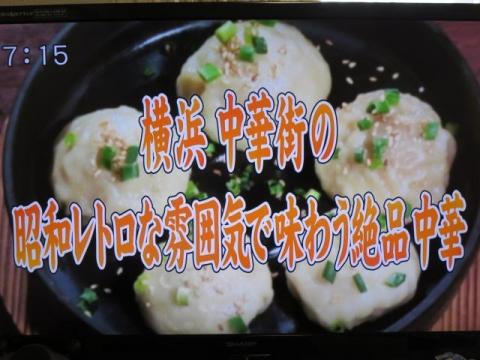 パンチ佐藤の美味いぞニッポンo12