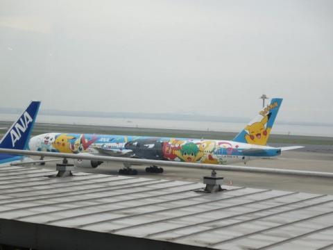 羽田o12
