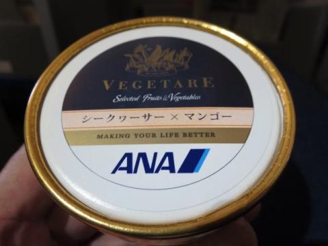 ANAo14.jpg