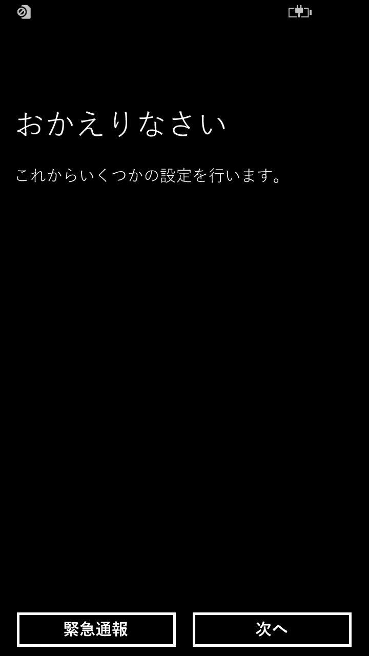 wp_ss_20140729_0001.jpg