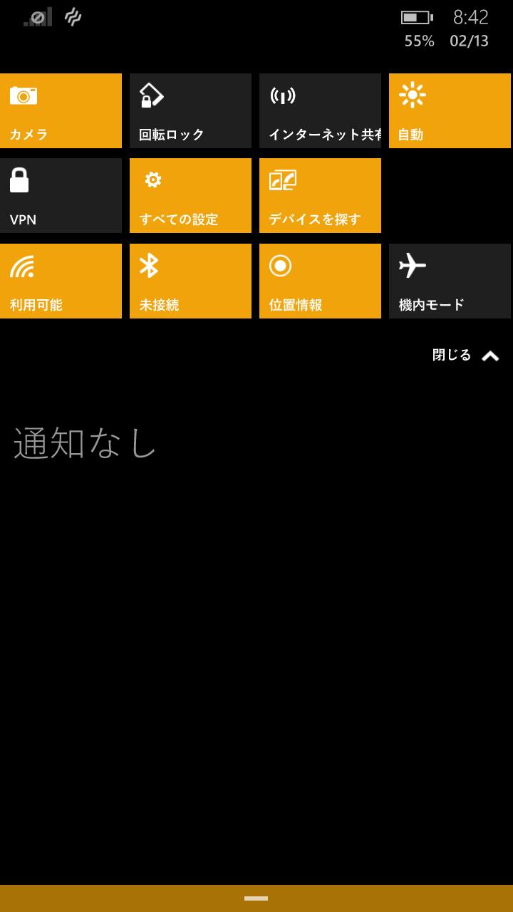 wp_ss_20150213_0007.png