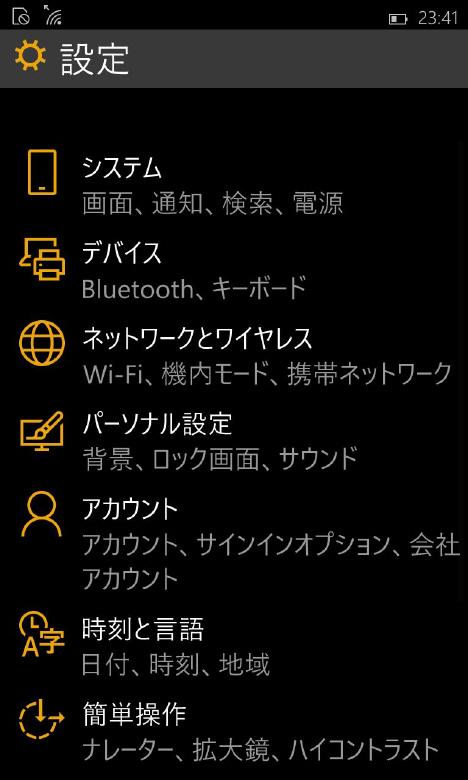 wp_ss_20150410_0002.jpg
