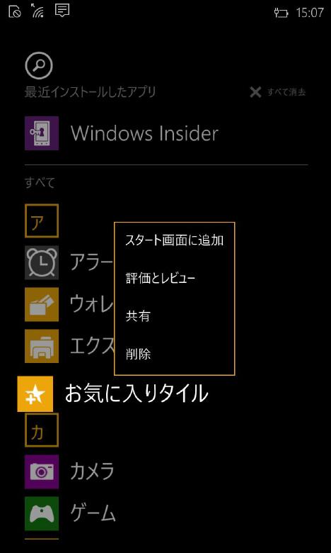 wp_ss_20150411_0005.jpg