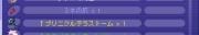 Nブリ合成3TWCI_2015_1_13_20_59_38