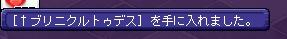 副産物2 TWCI_2015_1_16_21_25_3