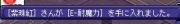 紫珠紅E耐魔TWCI_2015_5_9_15_17_31