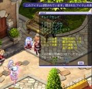 紫珠紅火炎セットTWCI_2015_5_10_10_32_25