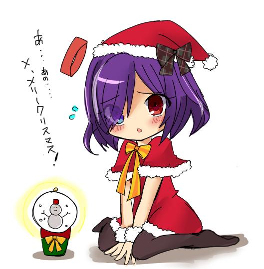 クリスマスファントム
