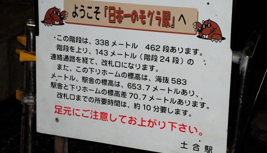 20150513_30