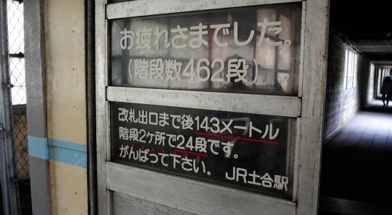 20150513_34