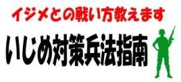 izimetaisakunewsmall3.jpg