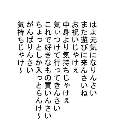 【ネタ】広島弁に自信ニキ