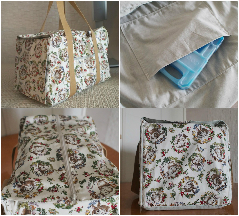 carrybag2.jpg