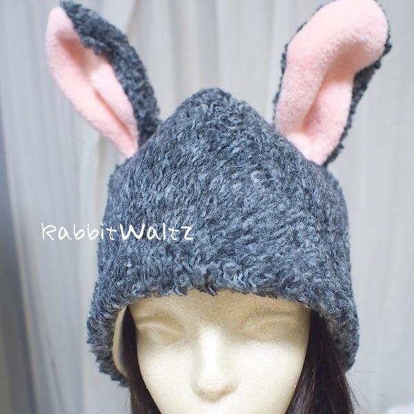 rabbitwaltz1.jpg