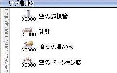 ro0058.jpg