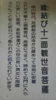 atc_00290_2.jpg