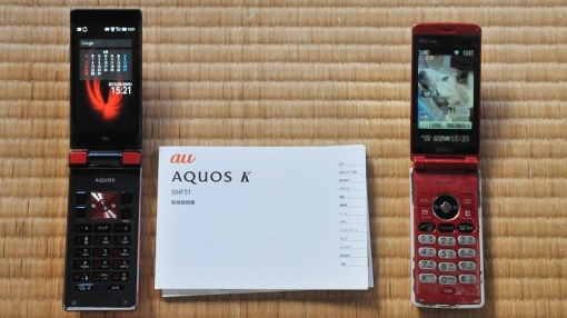 3530携帯156301