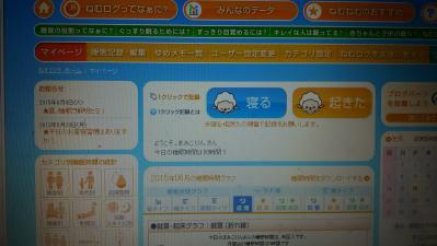 moblog_099b4d3a.jpg