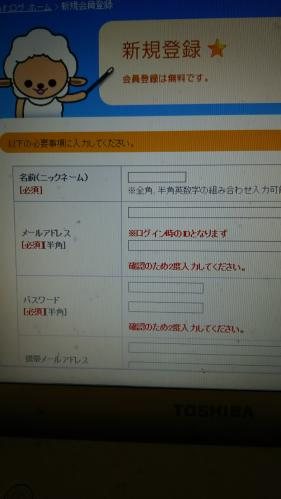 moblog_162cfb78.jpg