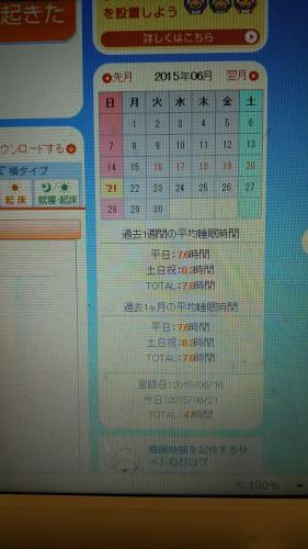 moblog_3b932daa.jpg
