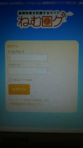 moblog_87820108.jpg