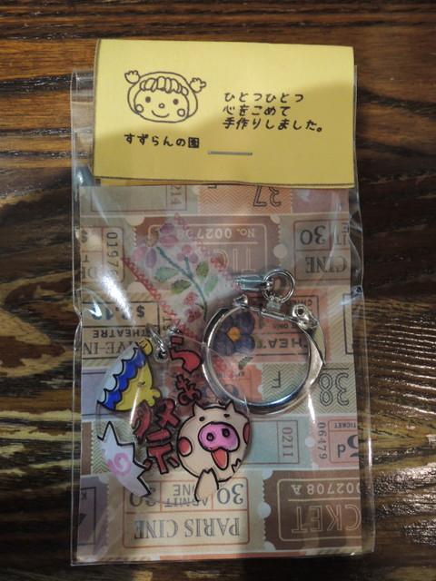 プラバンストラップ(200円)